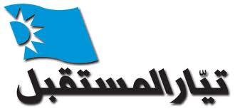 future movement logo