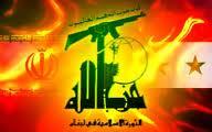 iran syria hezbollah flag