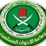 Egypt Muslim Brotherhood