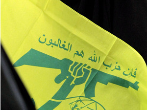 hezbollah flag gun