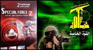 hezbollah special force bahrain