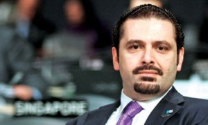 hariri on MTV