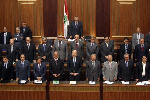 DP Speaker: The cabinet belongs to Syria