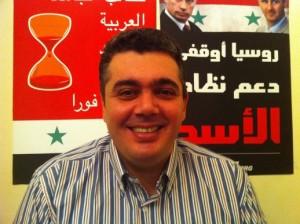 Risultati immagini per Wissam Tarif Avaaz