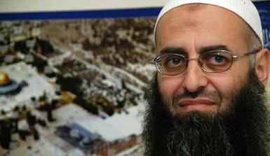 sheikh assir in Farayya