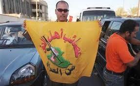 Asaib Ahl al-Haq  banner