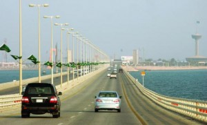 bahrain causeway bom defused