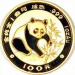 china gold panda