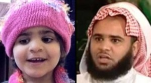 Imam Fayhan al-Ghamdi with daughter