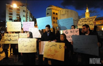 protest against orthodox law