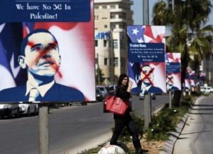 Obama posters in west bank- not welcome