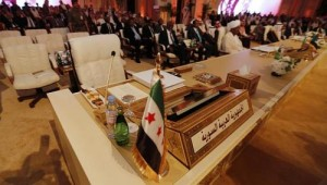 syria seat at doha summit - opposition flag