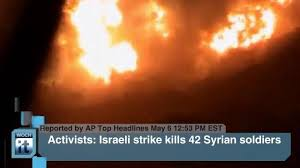 israeli strike syria kills 42 soldiers