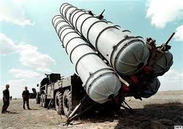 russian S-300 missile system