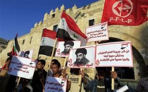 pflp hezbollah protest