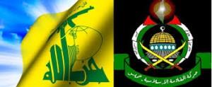 hamas hezbollah