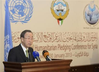 "U.N. Secretary-General Ban speaks to the media after the first day of the ""International Humanitarian Pledging Conference for Syria"" in Bayan Palace, Kuwait"