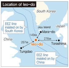 Ieodo in South Korea