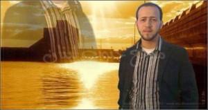 ali hussein saleh Hezbollah commander