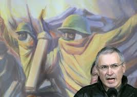 Khodorkovsky  in Ukraine